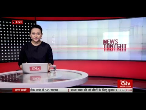 English News Bulletin – July 15, 2017 (9 pm)