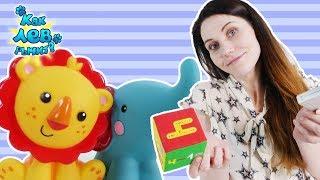 Свойства предметов - Обучающее видео для детей