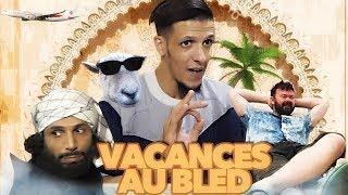 Les Vacances - Momo Bente
