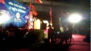 ABVP dr amol patil at banglore .mp4
