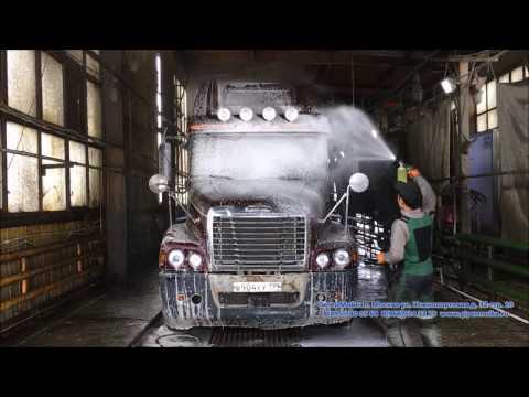 Мойка грузовой. Грузовая мойка 24 Гипермойка г. Москва ул. Южнопортовая д. 32 стр. 10