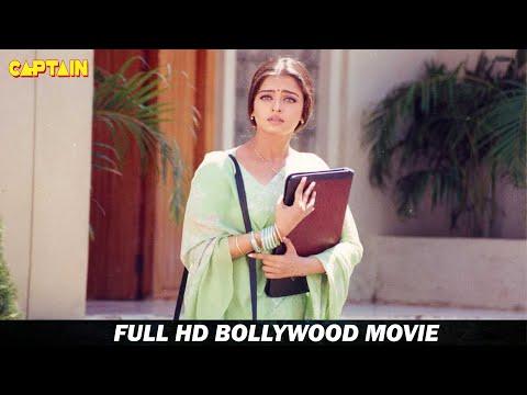 """ऐश्वर्या राय, अभिषेक बच्चन की नई रिलीज़ हिंदी एक्शन फिल्म """" ढाई अक्षर प्रेम के """" #Aishwarya Rai"""