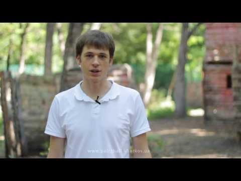 Пейнтбол в Киеве Пейнтбольный клуб Гепард в Киеве