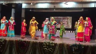 gidha by cs dept gndu in jashan 2016
