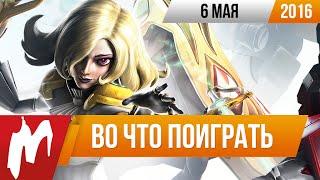 Во что поиграть на этой неделе — 6 мая (Battleborn, Shadow Complex Remastered, The Park)