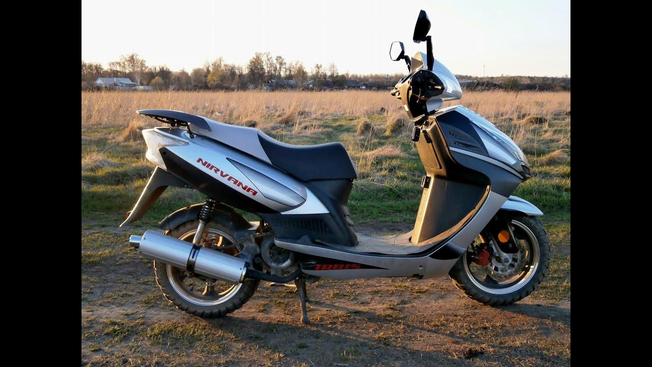 Скутеры ирбис, мопеды и мотоциклы irbis, полный модельный ряд. Мы продаем по низким ценам. Также вы можете купить скутер ирбис в кредит.