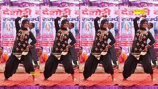 Haryanvi New Song   Kajal 2   Superhit Dj Song 2018   Tolni Rgni Competition   Trimurti