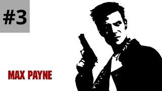 Baştan Sona : Max Payne - 3. Bölüm #Türkçe