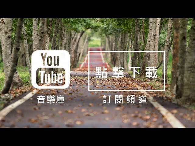 YouTube - Whistling Down the Road
