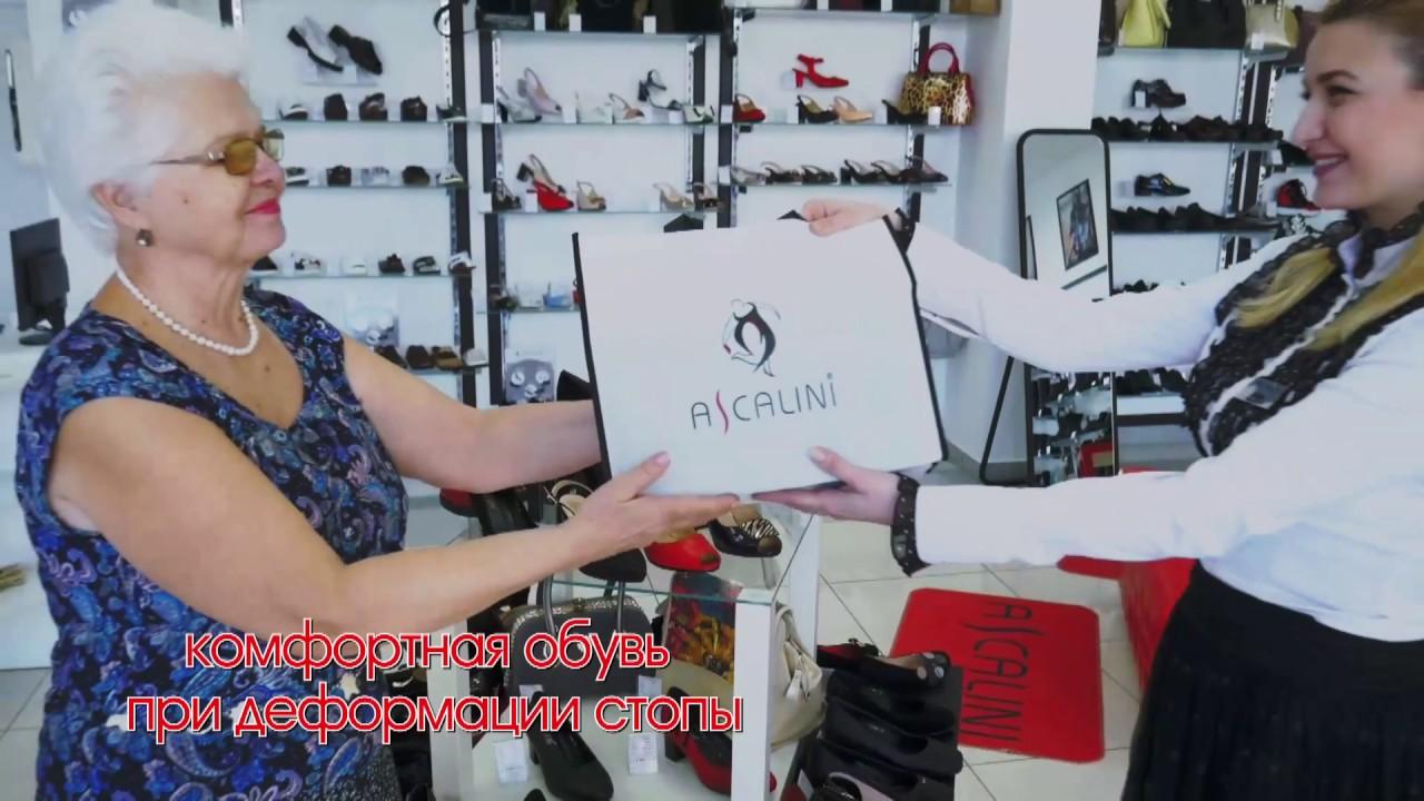 Аскалини! - YouTube