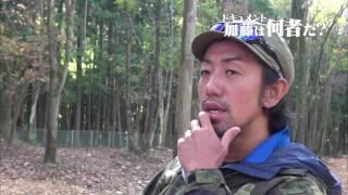 「加藤は何者?」 thumbnail