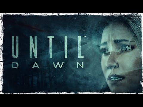 Смотреть прохождение игры [PS4] Until Dawn #4 (1/2): Старая шахта.