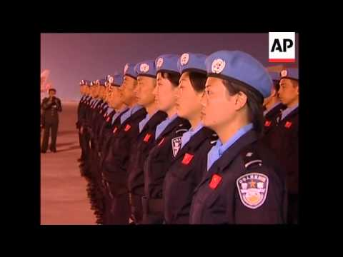 China's largest UN peacekeeping team leaves for Haiti