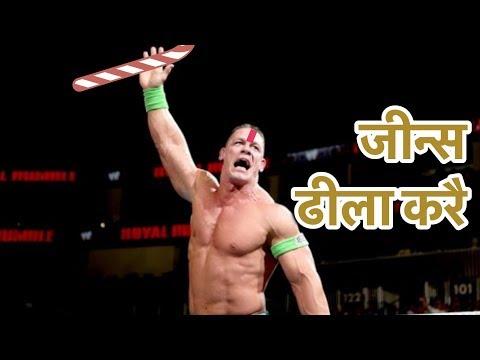 Jeans Dheela Kara Bhojpuri Song Feat  WWE Stars ...