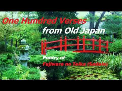 A Hundred Verses from Old Japan - Poetry of Fujiwara no Teika - FULL Audio Book