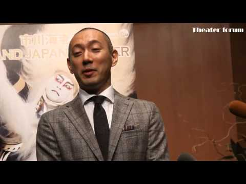 市川海老蔵 GRAND JAPAN THEATER【製作発表 囲み会見】