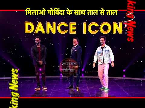 Govinda Special in 'Dance Plus'
