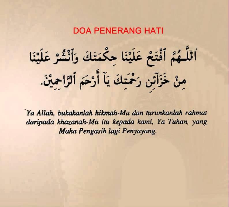 Image result for doa penerang hati