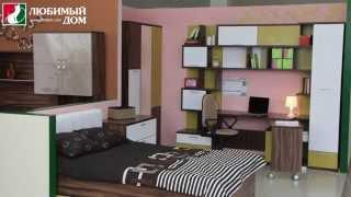 Сеть магазинов AsDivan - Модульная серия мебели для детской «Модекс» (Любимый дом)(, 2015-04-15T11:13:21.000Z)
