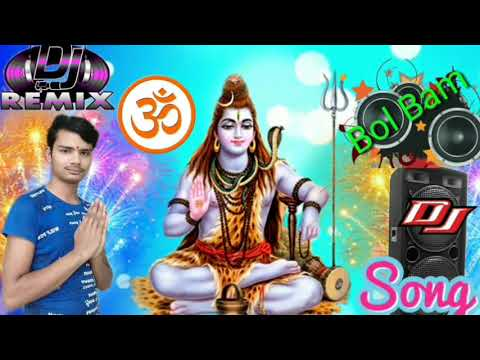 Ringtone Bol Bam 2018 Pawan Singh superhit Bhojpuri Sawan mahina ka song