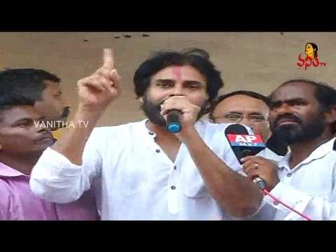 Pawan kalyan Interaction With Gangavaram Port People || Fires On TDP || Vanitha TV