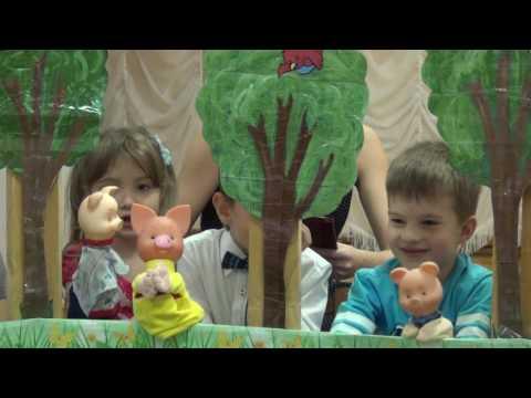 Кукольный театр Три поросенка Авторский сценарий