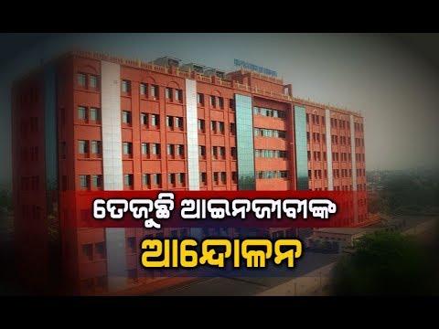 Lawyers' Protest: High Court Bar Association Burn Effigy Of CM Naveen Patnaik