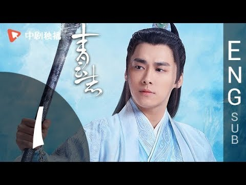 The Legend of Chusen (Noble Aspirations) - Episode 1 (English Sub)