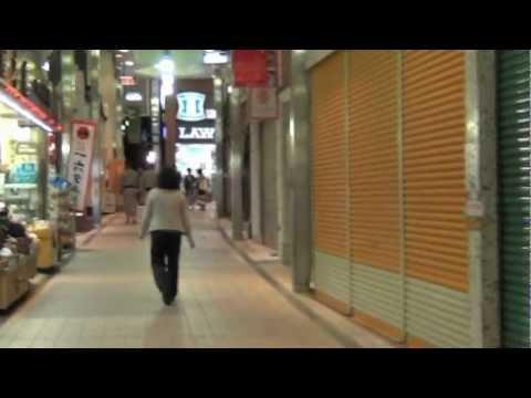 TRAVEL JAPAN (Matsuyama in Shikoku Is.).wmv