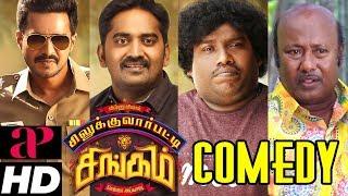 Silukkuvarupatti Singam Movie Comedy Scenes | Vishnu Vishal | Karunakaran | Yogi Babu | Manohar