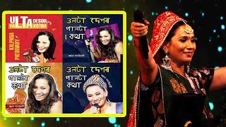 Dino Doyal Koruna Moi | Kalpana Patowary LIVE