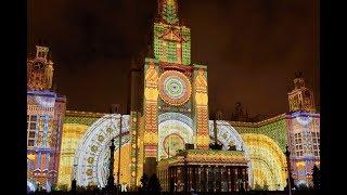 «Круг света» погрузит Москву в мир световых иллюзий