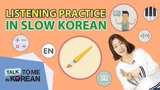 figcaption Listening Practice In Slow Korean - Private Institutes (학원) [한국어 초급 듣기]