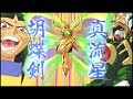 【MAD】サイ・サイシー Sai Sici【Gガンダム/AMV】 の動画、YouTube動画。