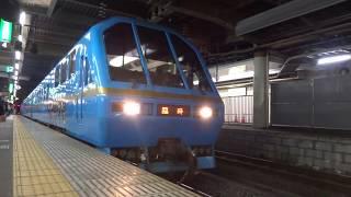 「kenji」による臨時快速列車 仙台駅発車