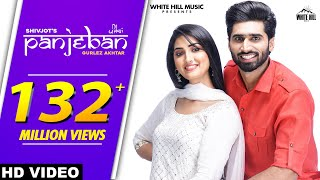 PANJEBAN  : Shivjot & Gurlez Akhtar | The Boss | New Punjabi Song 2020 | Latest Punjabi Songs 2020