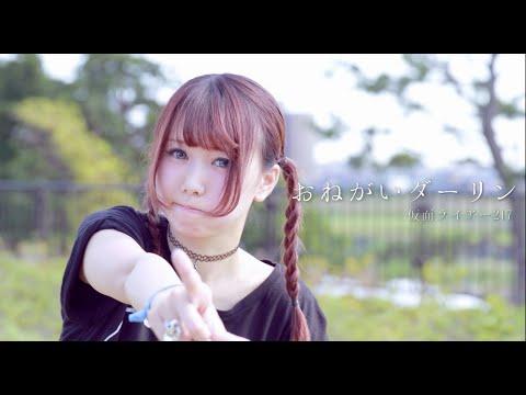 【仮面ライアー217】れいちぇるさんの生放送終わってて腹いせ ...
