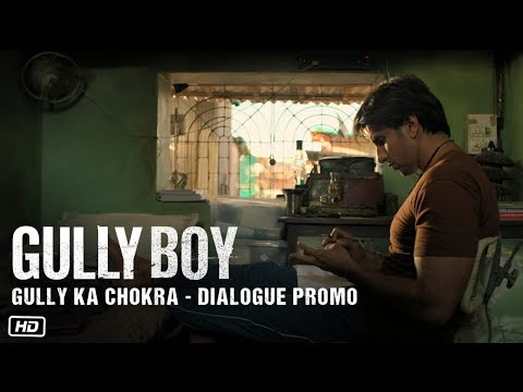 Gully Ka Chokra | Gully Boy | Ranveer Singh | Siddhant Chaturvedi | Alia Bhatt | 14th Feb