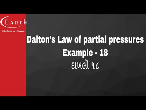 Dalton's Law of partial pressures Example - 18 | દાખલો ૧૮ | States of Matter : Gas and Liquid