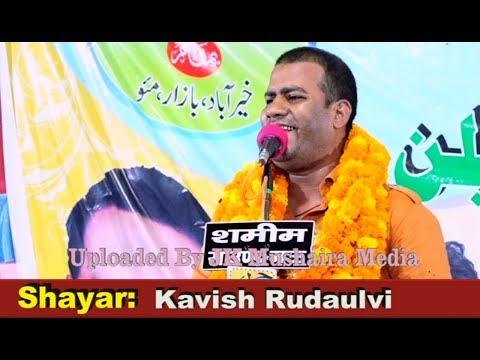 Kavish Rudaulvi All India Mushaira Khairabad Bazar Mau Sadarat Manzoor Pardhan