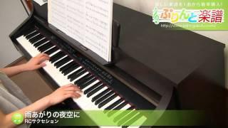 使用した楽譜はコチラ http://www.print-gakufu.com/score/detail/68519...
