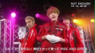 2016/12/18放送 まいジャニ ショータイム 関西ジャニーズJr. NOT ENOUGH...