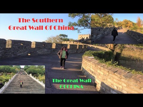 What To Do? City Wall Linhai - Travel In China - China Expat - Travel Tips - The Great Wall Of China