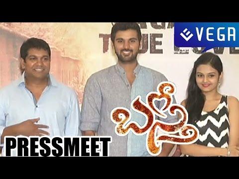 Basthi Movie : PressMeet : Latest Telugu Movie 2015