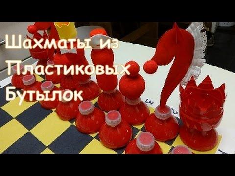 Как сделать игру шахматы 598