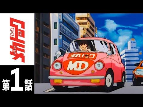 【作品概要】 次原隆二原作による同名漫画のアニメ化作品。自動車のチューニングやレースを通して、マシンの整備や走りに情熱を燃やす若者た...