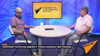 Переговоры Суркова и Волкера,