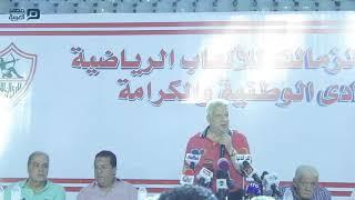 مصر العربية | مرتضى منصور يفتح النار على جريدة الأهرام