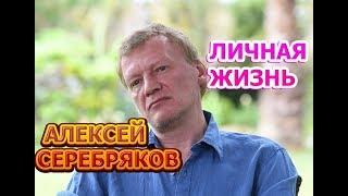 Алексей Серебряков - биография, личная жизнь, жена, дети. Актер сериала Доктор Рихтер-3. Новый сезон
