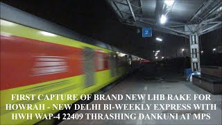 [HD] INDIAN RAILWAYS: Brand New LHB Rake WAP-4 Howrah- New Delhi Superfast Express at High Speed!!